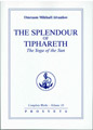 The Splendour of Tiphareth