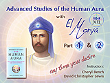 MU 1002R &1004R - Advanced Studies of the Human Aura Part 1 and 2