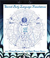 Mastery Systems Sacred Body Language Translations (12 DVDs)